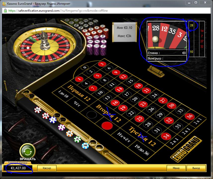 все онлайн казино на деньги