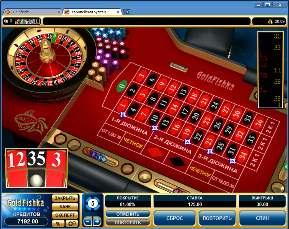 Goldfishka казино грати безкоштовно Казино Рояль 007 агент mp3 завантажити