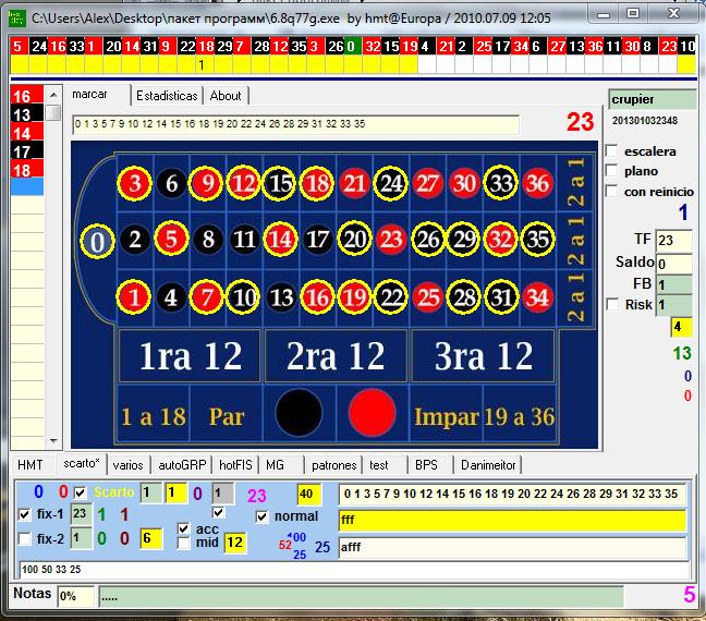 Программа для рулетки в казино краснодар ночные клубы казино ресторан
