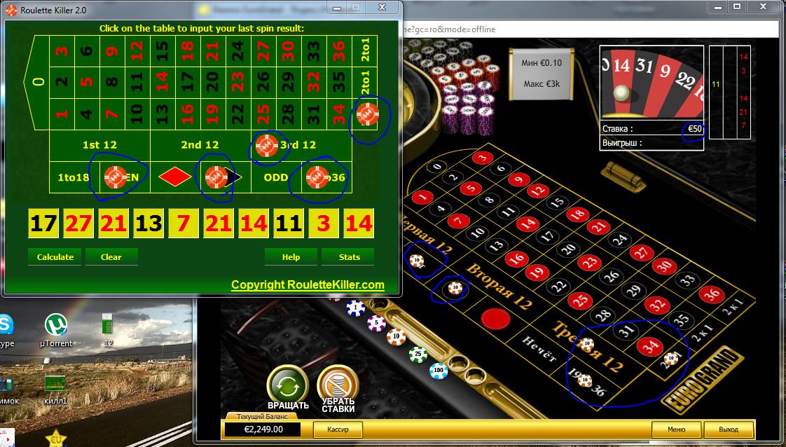 расширения для казино выиграл